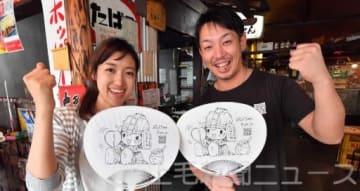武人ちゃんグッズを手に協力を呼び掛ける鈴木さん(左)と須永さん
