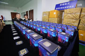 黄浦税関、偽ブランド品など知的財産侵害物品を押収 広東省
