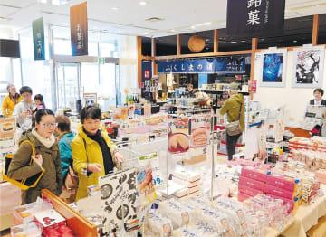 福島県の特産品を集めた県観光物産館。東京の日本橋ふくしま館とともに売り上げを伸ばしている