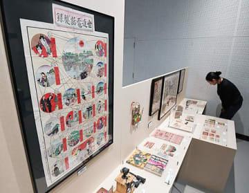 おもちゃの変化から時代の移り変わりを感じられる会場=吹田市の国立民族学博物館
