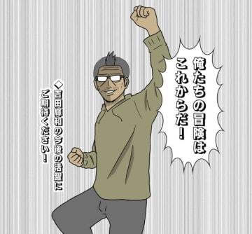 【吉田輝和の絵日記】謎解き2Dオープンワールド『Forager』サバイバル&クラフトしながら新天地を切り開け!