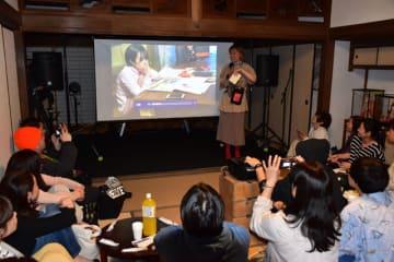 美々津が舞台の映画の上映会で観客にあいさつする泊麻未さん(右奥)