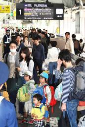 旅行などに出掛ける人たちであふれたホーム=27日午前、神戸市中央区加納町1、新神戸駅(撮影・秋山亮太)