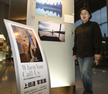 笹子トンネル事故で亡くなった上田達さんの写真展。右は母敦子さん=東京都港区