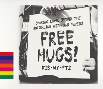 「FREE HUGS!」ジャケット写真