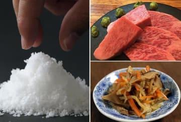 味付けは工夫次第で無塩でも美味しい(C)日刊ゲンダイ