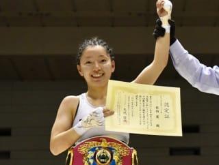 プロ4戦目でKO勝利で世界を獲得した佐伯霞