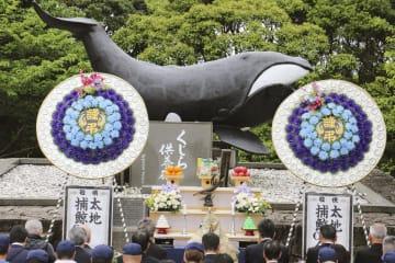和歌山県太地町で営まれた「鯨供養祭」=29日