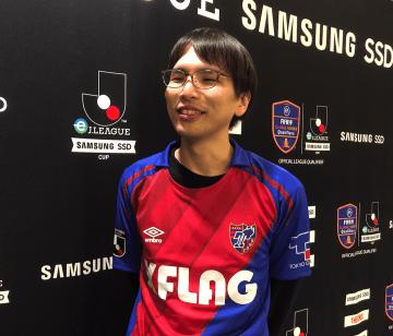 しーしーぶい選手(FC東京)試合後ミックスゾーン