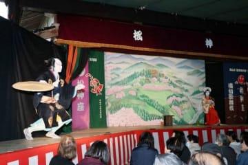 多くの来場者が楽しんだ横仙歌舞伎の春季公演