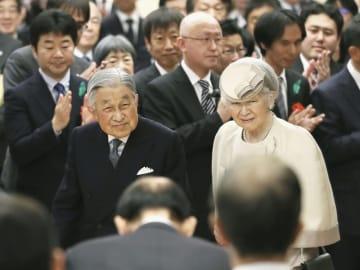 「みどりの式典」のレセプションに出席された天皇、皇后両陛下=26日、東京・永田町の憲政記念館