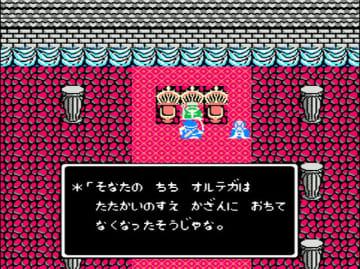 ゲーム19XX~20XX第8回:平成の世の終わりをかみしめつつ、昭和最後の年となった1988年のゲームを紹介