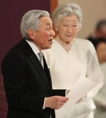 「退位礼正殿の儀」で、お言葉を述べられる天皇陛下と皇后美智子さま=2019年4月30日午後5時8分、宮殿・松の間(代表撮影)