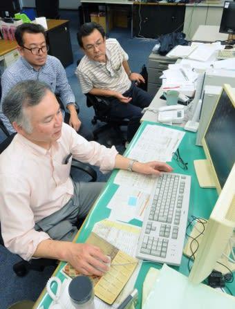 改元に伴い改修したシステムをチェックするエンジニア=鹿児島市東開町の南日本情報処理センター