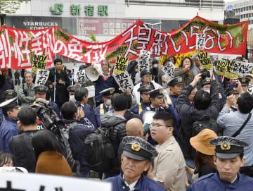 天皇制に反対する集会に参加した人たち=30日午後4時19分、東京・新宿