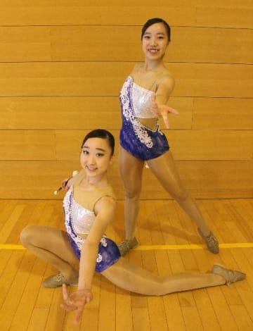 ペア部門U18で優勝した井上優花さん(右)と恒川紗里奈さん