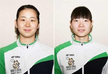 永原和可那(左)と松本麻佑