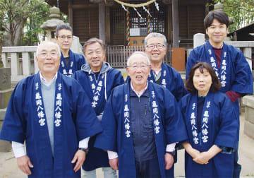 (前列右から時計回り)永山和栄さん、副総代の奥野哲男さん、中村良一さん、鈴木賀美さん、杉浦正典さん、中村茂之さん、石渡聡一郎さん