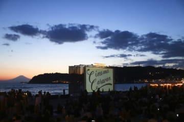 「逗子海岸映画祭」メインビジュアル