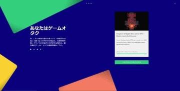 Kickstarter10周年記念の特設サイトが公開―自分に合ったプロジェクトを見つけられるクイズも