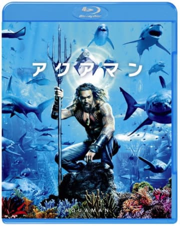 『アクアマン』AQUAMAN and all related characters and elements are trademarks of and (C)DC Comics.(C)2018 Warner Bros. Entertainment Inc. All rights reserved.