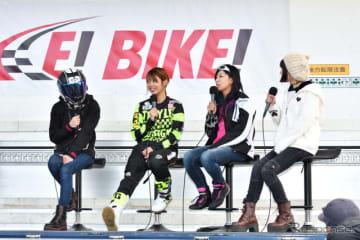 レディースライダートークステージ(BIKE! BIKE! BIKE! 2019)