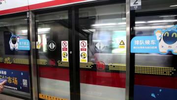 杭州地下鉄にアニメ仕様のラッピング車両登場