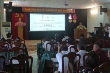 JICAは、視覚障害者を対象としたICT教育事業の最終報告セミナーを開催した=4月26日、ハノイ(JICAベトナム事務所提供)