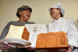 オリジナル食パン「キングブレッド」を開発した五百尾みや子さん(左)と谷口小百合さん=山田錦の館