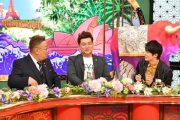 バラエティー番組「ウチの子ニッポンで元気ですか?」に出演する(左から)伊達みきおさん、富澤たけしさん、岸優太さん =TBS提供