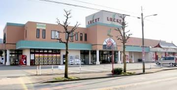 閉店が決まったショッピングセンター「ラッキー」=福井県永平寺町松岡春日2丁目