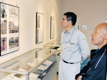皇后さまの母方家系と岩手県花巻市大迫町亀ケ森のゆかりを紹介する企画展