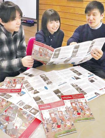 刷り上がった「nottso」を確認する(右から)桃生さん、村上さん、高村さん
