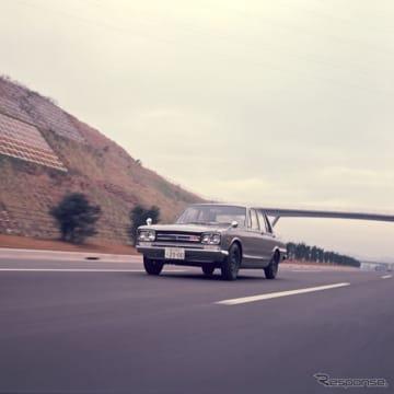 スカイライン2000GT-R(1969年)