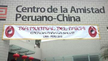 ペルーで初の「世界太極拳の日」イベント開催