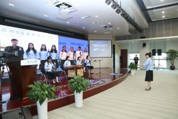 江蘇省で5G体験発表会開催 3都市間でズレのない合唱·合奏も