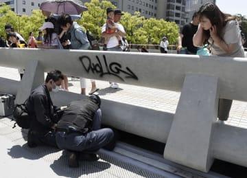 落書きが見つかった平和大橋の欄干=4日午前11時58分、広島市