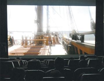 復元船サン・ファン・バウティスタ号の乗船ツアーを疑似体験できるVR映像