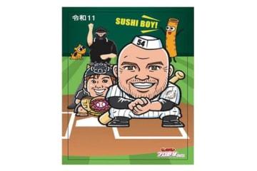 ロッテは6日の日本ハム戦でビックリマンプロ野球チップスカードを来場者全員に配布する【画像提供:千葉ロッテマリーンズ】