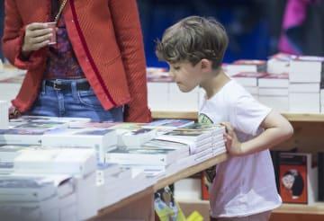 ジュネーブ·ブックフェア開催 スイス