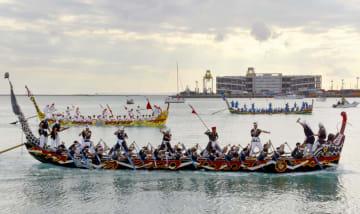 豊漁と航海の安全を祈願し、行われた沖縄の伝統行事「那覇ハーリー」=5日午後、那覇市