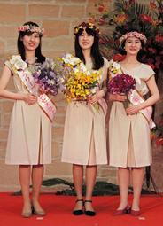 フラワープリンセスに選ばれた(左から)豊福海央さん、高野光咲さん、竹内舞華さん=兵庫県立フラワーセンター