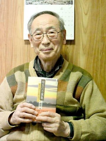 「故地を訪ねて、お気に入りを見つけて」と話す藤倉明さん=さいたま市中央区