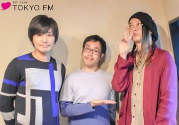 アイデンティティの田島直弥さん(左)と、見浦彰彦さん(中央)。右は番組パーソナリティのMUCC・逹瑯