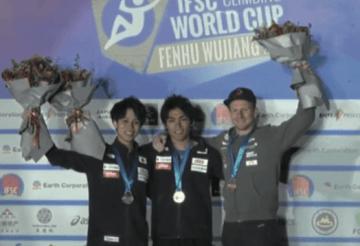 画像提供/ (公社)日本山岳・スポーツクライミング協会