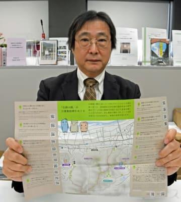 中心となってハイキングマップを作製した前田センター長