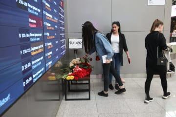 旅客機炎上事故の犠牲者を追悼 ロシア