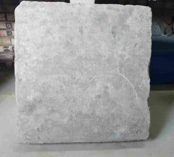 400年前の明代墓誌銘見つかる 河北省臨西県