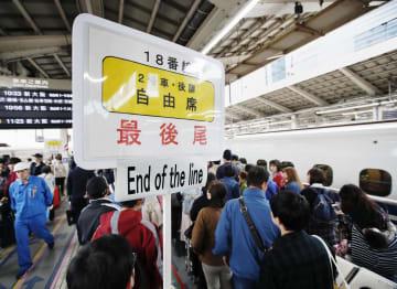 10連休がスタートした4月27日、混み合うJR東京駅の東海道新幹線ホーム