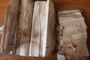河北省で明代高級官吏の族譜見つかる 580年間の家系記す